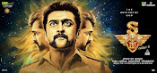 Singam 3 Telugu wallpapers-thumbnail-2