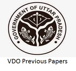 UP VDO Previous Papers/ Model Papers