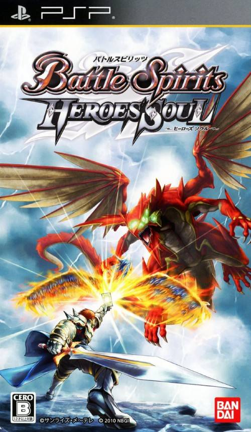 Battle Spirits - Heros Soul - PSP - ISO Download