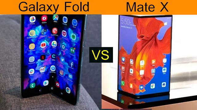 شركة هواوي تؤجل اطلاق هاتفها القابل للطي  Mate X و سامسونغ تعلن عن اطلاق هاتف قابل للطي Galaxy Fold