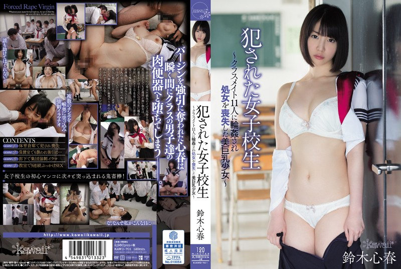 Watch KAWD 701 Ravaged High School Girls -The Barely Legal Girl With Beautiful Big Tits Gets Gang Banged By 11 Classmates And Loses Her Virginity- Koharu Suzuki