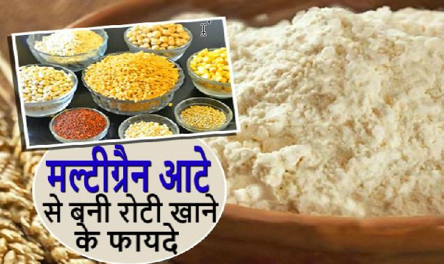 Health Benefits of Multigrain Roti/Chapati
