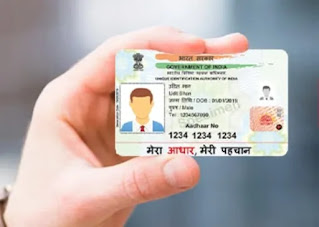 Aadhar card se mobile number kaise check kare