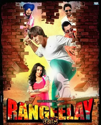 Poster Of Rangeelay (2013) In 300MB Compressed Size PC Movie Free Download At worldfree4u.com