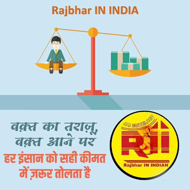%2523MotivationalQuetos9 15 Best motivational quotes in hindi || Rajbhar IN INDIA || 2020
