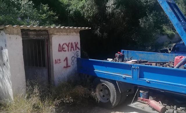 Γ.Γεωργόπουλος: Η αποτελεσματικότητα της Δημοτικής Αρχής και της ΔΕΥΑΕΡ δεν σαμποτάρεται
