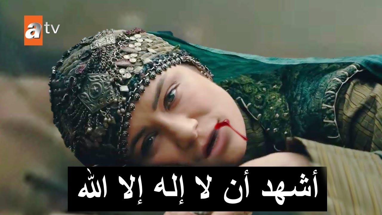 اعلان الموسم الثالث مسلسل عثمان المؤسس 65 نهاية ايجول المؤلمة