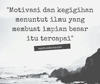 kata kata motivasi belajar singkat bergambar