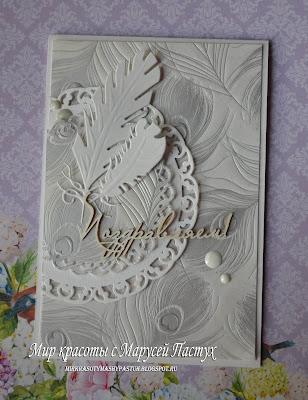 открытка, стиль чисто и просто, открытка скрапбукинг