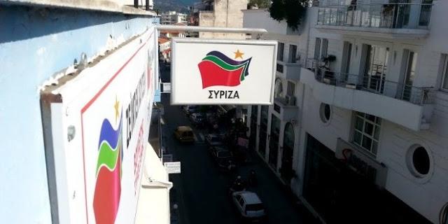 Syriza Xanthis