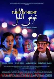مشاهدة مشاهدة فيلم تونس الليل 2019