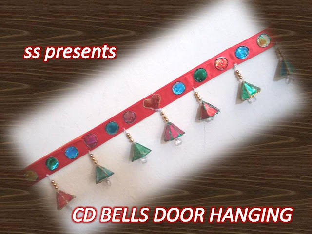 Here is recycled cd crafts,cd door hangings,cd wall hangings,cd wall decor ideas,cd room decor ideas,cd show piece crafts,best out of the recycled materials crafts,how to make cd bells door hanging at home
