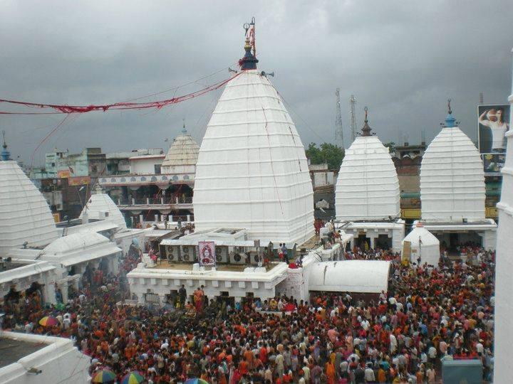 Baidyanath & Basukinath Temple Pass: बाबा बैद्यनाथ व बासुकीनाथ मंदिर में प्रवेश के लिए ई-पास सिस्टम लागू, जानें कैसे प्राप्त करें ऑनलाइन एंट्री पास