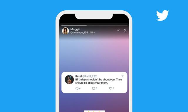 تويتر تطلق التحديث الجديد بمميزات رائعة، تَعرف عليها.
