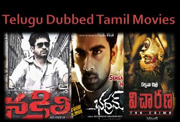 telugu-dubbed-tamil-movies