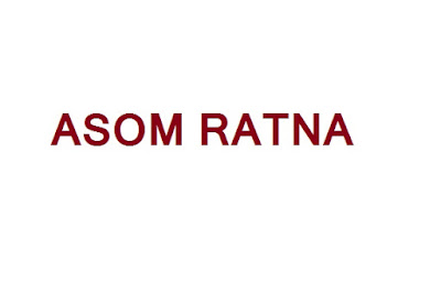 Asom Ratna Award (Highest Civilian Award of Assam)