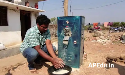 Ricemel in front of the house .. Innovative idea of a young man .. Ideal for many with self employment