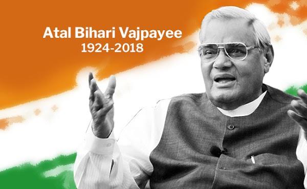 जानिए कितनी बार बने अटल बिहारी वाजपेयी भारत के प्रधानमंत्री।