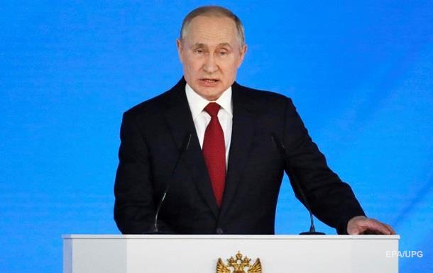 Путін звернувся до п'яти ядерних держав