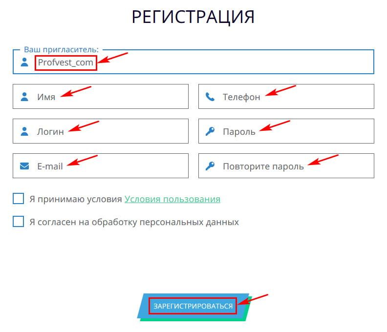 Регистрация в Nexmus 2