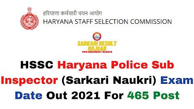 Sarkari Exam: HSSC Haryana Police Sub Inspector (Sarkari Naukri) Exam Date Out 2021 For 465 Post