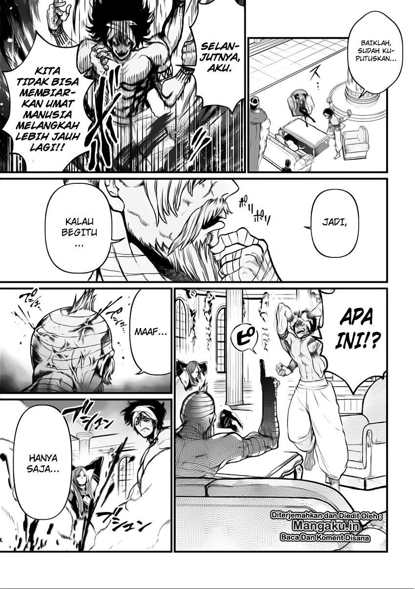 Shuumatsu no Valkyrie: Chapter 20 - Page 17