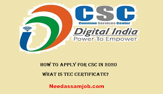 How to apply for CSC?
