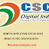 How to apply for CSC (Common Service Centre) in 2020?