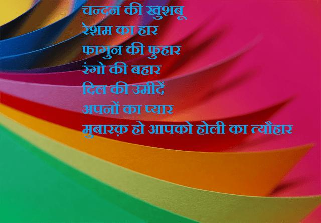 Happy Holi Pics in HD