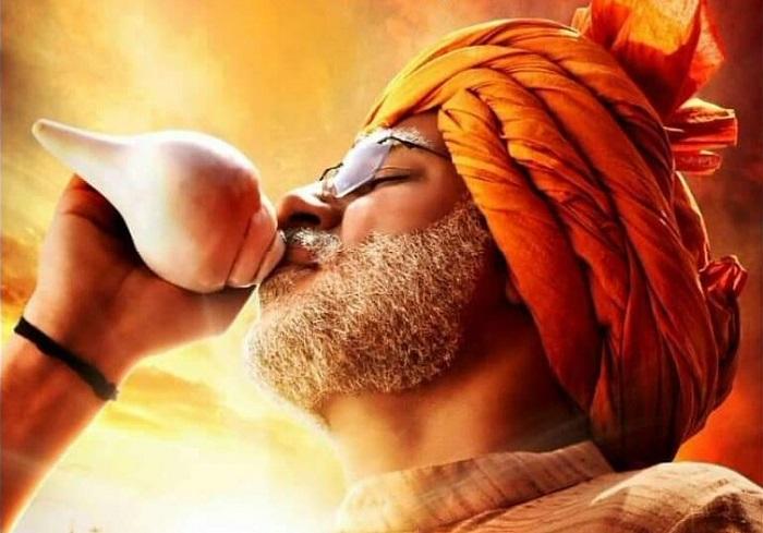 Pm Narendra Modi Movie Review Critics Boxofficeindia Box Office India Box Office Collection Bollywood Box Office Bollywood Box Office