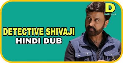 Detective Shivaji Hindi Dubbed Movie