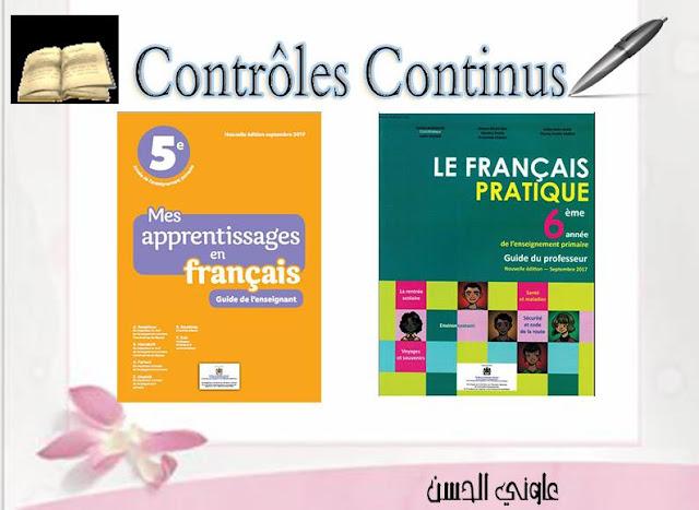 Contrôles continus: S1 et S2  5aep Mes apprentissages en français  6aep Français pratique 2017