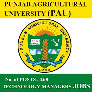 Punjab Agricultural University, PAU, freejobalert, Sarkari Naukri, PAU Answer Key, Answer Key, pau logo