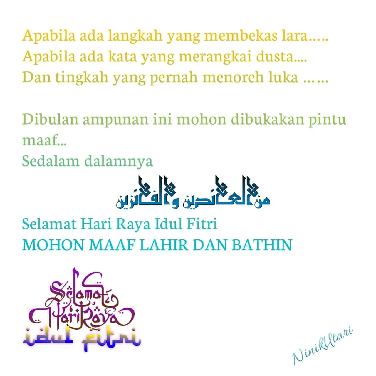 Kalimat Ucapan Hari Raya Idul Fitri