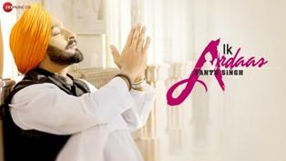 Ik Ardaas Lyrics - Santu Singh