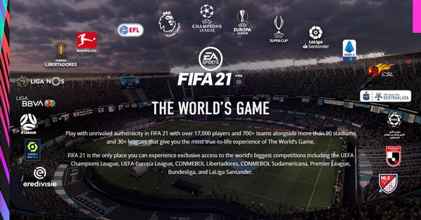 فيفا 2021 Fifa