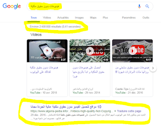 فيديوهات بدون حقوق ملكية,Google SEO tag, أخبار Google, تحسين محركات البحث, جوجل سيو, سيو - SEO, محركات البحث, seo trends 2019, seo 2019, seo 2019 book, best seo 2019, seo tactics 2019, seo 2019 moz, seo trends 2019, seo tips 2019, seo 2019 book, seo 2019 pdf, seo 2019 trends, technical seo 2019, learn seo 2019, seo checklist 2019, social signals seo 2019, seo for beginners 2019, best seo books for beginners, seo 2019: learn search engine optimization with smart internet marketing strategies pdf, seo books pdf, seo book 2019, seo books 2019 pdf, best seo books 2019, seo 2019 adam clarke pdf download, seo 2018: learn search engine optimization with smart internet marketing strategies pdf, latest seo techniques 2019, advanced seo techniques 2019, on page seo techniques 2019, best seo practices 2019, local seo tactics 2019, writing for seo in 2019, seo articles 2019, seo ranking, on page seo checklist 2019, seo writing meaning, seo writing examples, seo tips and tricks 2019, 2018 seo trends, 10 seo tips 2019, seo techniques 2019, wordpress seo tips 2019, سيو الاتجاهات 2019 ، سيو 2019 ، سيو 2019 كتاب ، أفضل سيو 2019 ، تكتيكات سيو 2019 ، سيو 2019 moz ، سيو الاتجاهات 2019 ، سيو نصائح 2019 ، سيو 2019 كتاب ، سيو 2019 pdf ، سيو 2019 الاتجاهات ، سيو التقنية 2019 ، تعلم سيو 2019 ، seo checklist 2019، الإشارات الاجتماعية سيو 2019 ، سيو للمبتدئين 2019 ، أفضل كتب سيو للمبتدئين ، seo 2019: تعلم تحسين محركات البحث باستخدام استراتيجيات التسويق عبر الإنترنت الذكية pdf ، كتب سيو pdf ، سيو كتاب 2019 ، كتب سيو 2019 قوات الدفاع الشعبي ، أفضل كتب سيكو 2019 ، سيو 2019 آدم كلارك قوات الدفاع الشعبي تنزيل ، seo 2018: تعلم تحسين محركات البحث باستخدام استراتيجيات التسويق عبر الإنترنت الذكية pdf ، أحدث تقنيات سيو 2019 ، تقنيات سيو المتقدمة 2019 ، على الصفحة تقنيات سيو 2019 ، أفضل الممارسات سيو 2019 ، تكتيكات سيو المحلية 2019 ، الكتابة لسيو في عام 2019 ، سيو المقالات 2019 ، سيو الترتيب ، في الصفحة seo checklist 2019 ، سيو كتابة معنى ، أمثلة كتابة سيو ، سيو النصائح والحيل 2019 ، 2018 سيو الاتجاهات ، 10 نصائح سيو 2019 ، تقنيات سيو 2019 ، وورد نصائح سيو 2019 ، keywords everywhere keyword research keyword method keyword finder keyword generator keyword cipher keyword search volume keyword inspector keyword search keyword everywhere keyword spy keyword arguments python keyword analyzer keyword analysis tool keyword analytics keyword advertising keyword arguments ruby keyword anywhere keyword analysis google keyword amazon a keyword is used to replace a keyword search a keyword outline allows the speaker to a keyword search will yield a keyword search will yield quizlet a keyword is used to replace brainly a keyword in exodus is a keywords studio a keyword in social business is a keyword is a word that keyword builder keyword bidding keyword bible keyword blocker keyword blog keyword boa keyword blocking keyword bid simulator keyword bidding strategy keyword broad match b keyword python r&b keywords composites part b keywords edexcel geography b keywords keyword can't be an expression keyword checker keyword counter keyword connects keyword cloud keyword cannibalization keyword cloud tool keyword combiner keyword competition c keywords c keyword volatile c keyword static c keyword register c keyword extern c keyword restrict c keywords and meaning c keyword inline c keyword continue c keyword const keyword definition keyword density keyword difficulty keyword density tool keyword definition computer keyword dominator keyword driven framework keyword difficulty index keyword discovery d keywords d-spec keywords in rpgle d&t keywords r&d keywords d language keywords d'link keyword filter d lang keywords d language auto keyword d&d rattling keyword freebsd rc.d keyword keyword everywhere chrome keyword extraction keyword examples keyword extraction python keyword encoding keyword eye keyword explorer google keyword extraction from text e keyword search ecommerce keywords keyword e is undefined in dictionary keyword e is undefined in dictionary openfoam keywords e-safety ed-e keywords google keyword planner e learning keywords e-safety keywords ks3 r.e keywords keyword finder google keyword frequency keyword for multiplication keyword for resume keyword frequency counter keyword for jobs keyword final in java keyword filtering keyword for division f keyword python f# keywords f# keyword function f# keyword arguments f# use keyword f# do keyword f# fun keyword f# rec keyword f# new keyword f# val keyword keyword google keyword grouper keyword golden ratio keyword grouper pro keyword generator youtube keyword game keyword generator tool keyword gap analysis keyword google analytics g keyword planner g_keywords light keywords g wilson keyword hero keyword help keyword html keyword highlighter keyword hero review keyword hero appsumo keyword heatmap keyword history keyword hierarchy keyword hero pricing h spec keywords in rpgle h&m keywords math.h keywords stdio.h keywords wire.h keywords esp8266wifi.h keywords parser/keywords.h keyword io keyword insertion keyword ideas keyword index keyword icon keyword insertion adwords keyword in spanish keyword inspector coupon keyword index checker in keyword in keyword python in keyword sql in keyword c# in keyword swift in keyword ocaml in keyword java in keyword oracle in keyword mysql in keyword typescript keyword java keyword juicer keyword javascript keyword job description keyword job keyword jumble keyword js keyword jumble app keyword journal keyword java dan fungsinya chem eur j keywords j med chem keywords keyword keg keyword keg extension keyword key word keyword keg review keyword kiwi keyword key phrase outline keyword keyexchange invalid value ikev1 keyword keg free keyword keg vs kwfinder keyword keyexchange invalid value ikev2 top keywords for stream data k love keywords k love keyword news coach k keywords for success top keyword search k significa keyword k-nearest keyword search in rdf graphs keywords k significa keyword list keyword lookup keyword list elixir keyword list generator keyword let allows redeclaring variables keyword list to map elixir keyword list example keyword latex keyword logger keyword lesson plan l keywords l-css keyword list c++ l keyword keyword meaning keyword match types keyword mapping keyword mnemonic keyword mixer keyword magic tool keyword multiplier keyword meta tag keyword match type tool m keywords c# m keyword m language each keyword m budget mobile keyword m budget sms keywords lebara komplett m keyword keyword not supported keyword not supported 'provider' keyword not supported 'metadata' keyword ninja keyword not provided keyword name generator keyword new keyword not supported 'initial catalog' keyword not supported 'server' keyword not supported 'port' n keyword in sql server n keyword in sas keywords in java keywords and identifiers keywords in hindi n gram keyword top n keywords a compiler keywords of a language are recognized during final keyword in java keyword optimization keyword or key word keyword operators keyword only arguments python keyword overview keyword optimization tool keyword objects keyword optimization resume keyword organizer keywordtool.io keyword.o o que è keywords keyword or keyword keywords o palabras claves keywords o que significa keywords o que são como usar o keyword planner meta keywords o que é o que é keyword planner keyword planner free keyword planning tools keyword planner google ads keyword planner youtube keyword proximity keyword python keyword picture keyword performance report keyword popularity p_keyword ruby p keyword keyword quality score keyword query keyword questions keyword query language keyword quotes keyword quality score tool keyword qualifiers keyword query access keyword query language sharepoint 2013 example keyword query language examples q keyword oracle q keyword in perl keywords in qbasic q es keyword en espanol q significa keywords en espanol q es una keyword keywords q es keyword q significa keyword q es en español meta keywords que es keyword research tool keyword research tool free keyword research google keyword revealer keyword rankings keyword rank tracker keyword research tips keyword research tool google r keywords r keyword extraction r keyword search r keyword arguments r keyword analysis r keyword python r keyword clustering r keywords list r keywords from text r keyword java keyword search on mac keyword scout keyword synonym keyword studios keyword study bible keywords s keyword in perl keyword(s) not included in title tag keyword(s) not included in meta-description tag keyword(s) not included in meta-title keyword(s) not included in title tag wordpress keywords icon missing s keyword is an invalid keyword argument for this function s() only accepts keyword arguments keyword tool keyword tool dominator keyword tracker keyword trends keyword tool free keyword targeting keyword toaster keyword types keyword tracking t keyword c# t keyword java keyword t keyword t-shirt t shirt keywords list t-sql keywords t-sql keyword search size_t keyword wchar_t keyword in c++ example keyword understanding app keyword universe keyword url mapping keyword usage keyword username generator keyword used in cucumber-jvm keyword urls keyword usage google keyword using in c# keyword uber keyword u is undefined in dictionary u-sql keywords hack g u keyword guide portal keyword u mobile the keyword you've entered is invalid keyword u is undefined in dictionary openfoam keyword volume checker keyword vs key word keyword value keyword vs text elasticsearch keyword variations keyword vs search term keyword variation generator keyword visualization tool keyword volume google keyword variable python v keywords tag or keyword v live keyword boa gta v keywords v live keyword v for vendetta keywords keyword wrapper keyword worksheet keyword website keyword worksheet elementary keyword website analyzer keyword word cloud keyword website search keyword wrapping tool keyword wordpress keyword weight w fragen keyword tool keywords w-fragen keywords w html keyword xtreme keywordxp keyword xtreme crack keyword xtreme free download keyword x zone keyword xtreme free download with crack keyword xml keywordxp ninja keywordxp review x-treme keyword all 4 adventure x-poedit-keywords list x-treme keyword iphone x keywords x slayer keywords fcpx keywords x.co/keywordfun generation x keywords x-ways keyword search x theme keywords keyword youtube keyword yellow shoes keyword yoast keyword yield is reserved keyword yandex keyword yet keyword youtube indonesia keyword youtube planner keyword youtube extension keyword youtube terlarang keyword y y intercept keywords gen y keywords metatags y keywords keywords y seo keywords in adwords abstract y keywords meta keywords y meta description keywords in google keyword y keyword keyword zip keyword zillow keyword zähler keyword zoeker keyword zählen keyboard zoom zip keyword in python amazon keyword z100 keyword zoopla keyword search gen z keywords a-z keywords generation z keywords keyword competition 0-1 keyword gaussian 09 missing keyword 00905 keyword density is 0 ora-01916 keyword online keyword trackid=sp-006 definition 0f keyword protocol keyword 0116 keyword (ops). 26 000원 keyword 101.1 keyword 101 keyword 10 keyword 123rf keyword 1281 104.5 keyword 102.5 keyword 1 keyword per ad group 106.7 keyword 105.7 keyword 1 keyword density 1 keyword level instructions year 1 keywords 1. google keyword planner 3 pics 1 keyword formula 1 keywords 1 million keywords asn.1 keywords year 1 keywords flashcards keyword 2000 keyword 2018 2 keyword level instructions 2018 keyword research 2017 keyword index 2 keyword instructions 28882 keyword 2011 keyword index tom henry 2017 keyword tool 2nd keyword 2. keywordtool.io 2 keywords grep 2 keywords year 2 keywords ruby 2 keyword arguments python 2 keywords python 2 keyword only arguments phase 2 keywords keyword 32 keyword 363 indosat 32 keyword in c 3ws keyword 3 keyword level instructions keyword canine 3.0 keyword python 3 3 keywords for addition 3 keywords for multiplication 3 keywords to look for when reading a menu 3 keywords 3 keywords to success 3 keywords to describe your style 3 keywords of the french revolution 3 keywords that refer to addition 3 keywords to a healthful diet keyword 40k 4g keyboard mobile 40k keyword fly 4chan keyword search 40k keyword monster 4g keyboard phone 4e keyword 4 key word instructions keyword xtreme 4 crack titanic keyword 40k 4 keywords in c 4 keywords in vb.net 4 keywords embedded in equality 4 keywords keyword xtreme 4 fallout 4 keywords fallout 4 keywords list swift 4 keywords year 4 keywords keyword 5000 keyword 500px keyword 514 loans 500px keyword generator 50 keyword in java 5 keyword in java keyword keeper 5 keyword gta 5 keyword lightroom 5 gaussian keyword 5d 5 keywords of exception handling in java 5 keywords of supervision 5 keywords to use in an interview 5 keywords 5 keywords in c 5 keywords in python 5 keywords seo 5 keywords of sith philosophy 5 keywords in java 5 keywords about hinduism keyboard 69 apk keyword= 6a50421d-15fe-4896-8a1b-2ec21e9037b2 67760 keyword abaqus keyword 6.13 elasticsearch 6 keyword encase 6 keyword search abaqus 6.13 keyword manual keyword boa ep 61 abaqus 6.14 keyword manual keyword photoshop cs6 6 keywords ecmascript 6 keywords lightroom 6 keywords perl 6 keywords angular 6 keywords phase 6 keywords c# 6 keywords year 6 keywords keyword 71 protocol keyword 7zip keyword 78 love tarot 72881 keyword 7search keyword research 7search keyword tracking 7search keyword research tool 700 keyword keyword windows 7 7 keywords 7 keyword rahasia google php 7 keywords c# 7 keywords drupal 7 keywords java 7 keywords xenapp 7 keywords year 7 keywords keyword 8nv fly keyword 8th edition titanic keyword 8th edition monster keyword 8th edition jetpack keyword 8th edition swarm keyword 8th edition biker keyword 8th edition keyword windows 8 faction keywords 8th edition keyword java 8 8 keywords resume 8 keywords java 8 keywords drupal 8 keywords mysql 8 keywords iphone 8 keywords 8 textile keywords chapter 8 keywords keyword 94.1 keyword 93.3 95.5 keyword 96.1 keyword 93.9 keyword 92.3 keyword 97.9 keyword 94.5 keyword 96.9 keyword 99.5 keyword java 9 keywords 9/11 keywords relativity 9 keyword search week 9 keywords 9 best keyword research tools tally erp 9 keywords supreme week 9 keywords 9 of pentacles keywords 9 of swords keywords 9 of wands keywords,keyword research keyword keyword planner google keyword tool seo keyword research tool keyword search adwords keyword planner keyword analysis adwords keyword tool keyword generator seo keyword tool key words google keyword search seo keywords keyword suggestion tool keyword search tool meta keywords keyword analysis tool best keyword research tool keyword planner tool seo keyword research, google keyword research, google keyword planner tool, adwords tool,