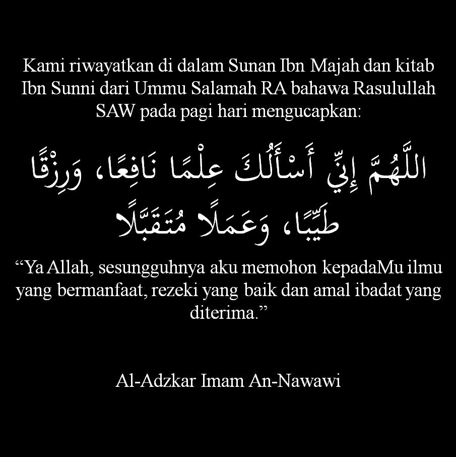 22 Kata Mutiara Islam Bergambar Inspirations Kata Mutiara Terbaru