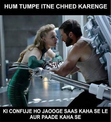 11-Hum-Tumpe-Itna-Chhed-Karenge-Ki-Confuse-Ho-Jaaoge-Saas-Kaha-Se-Le-Aur-Paade-Kaha-Se