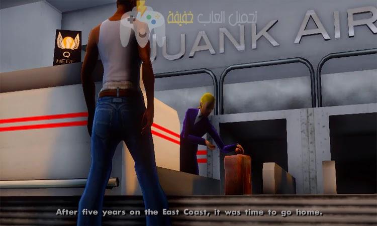 تحميل لعبة GTA San Andreas للكمبيوتر مضغوطة