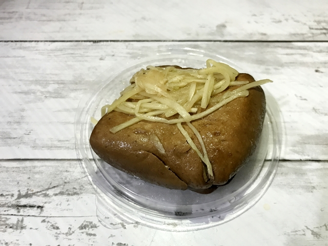樺雲莊素食~三重素食、捷運先嗇宮素食