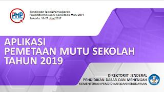 Aplikasi Pemetaan Mutu Pendidikan (PMP Tahun 2019