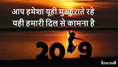 happy new year to all my visitors
