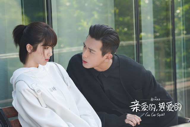 [C-Drama]: Go Go Squid! premieres Jul 9 starring Yang Zi and Li Xian