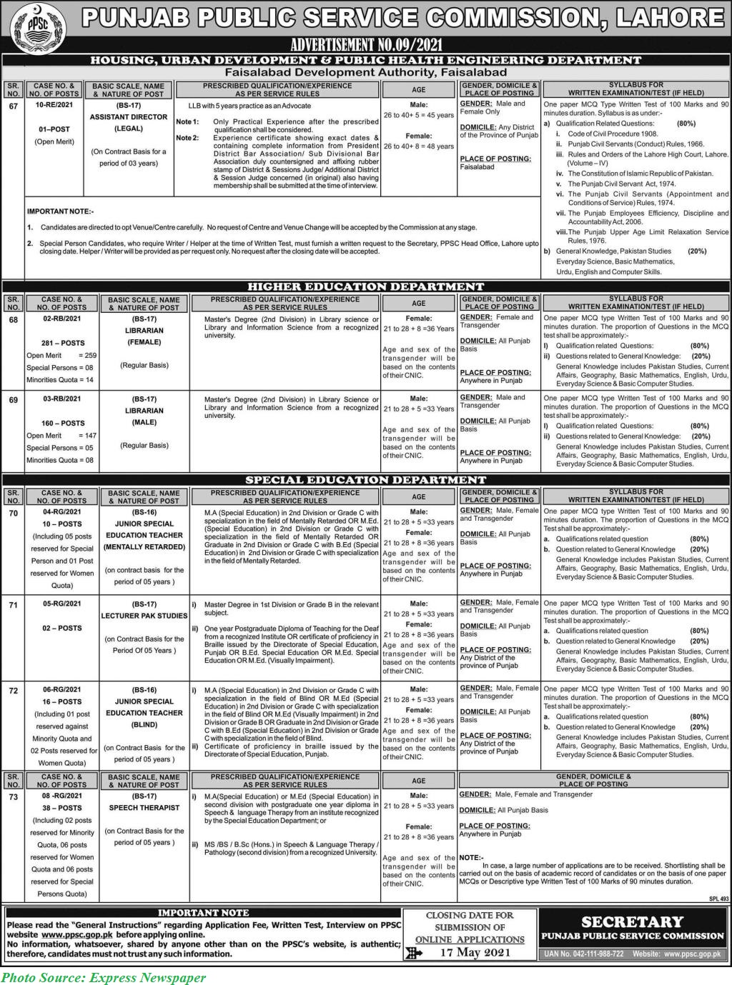 PPSC Jobs 2021 - 500+ Posts announced in Latest PPSC Advertisement No. 09/021 Apply Online