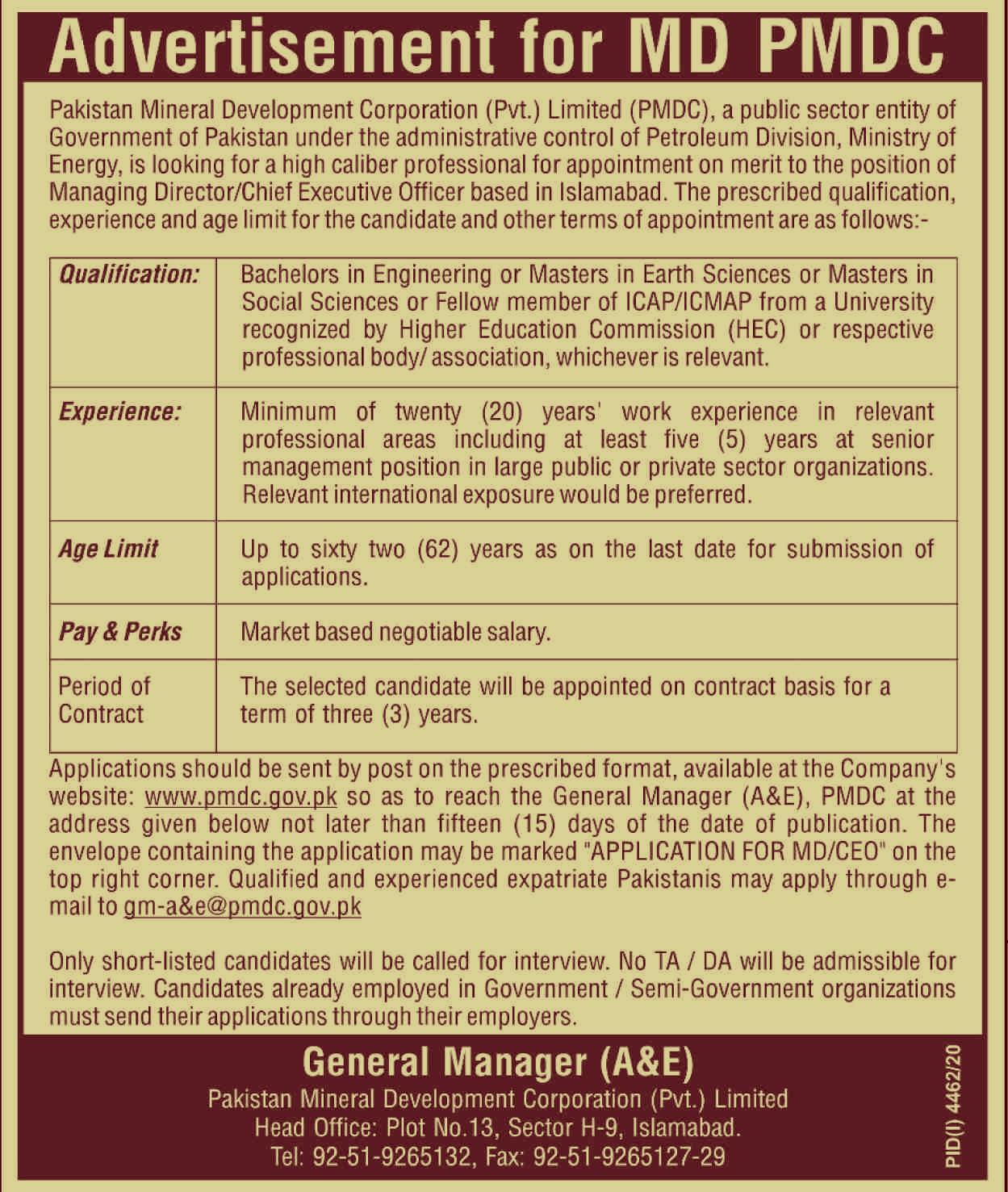 Jobs in Pakistan Mineral Development Corporation 2021