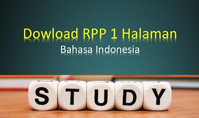 Contoh RPP 1 Halaman Bahasa Indonesia SMA/MA (Revisi Terbaru)