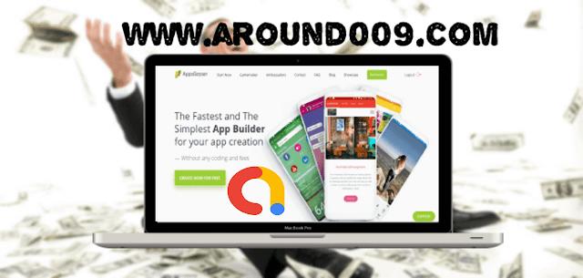 الربح من التطبيقات | منصة أموب Admob 2020 | { الدليل الشامل }