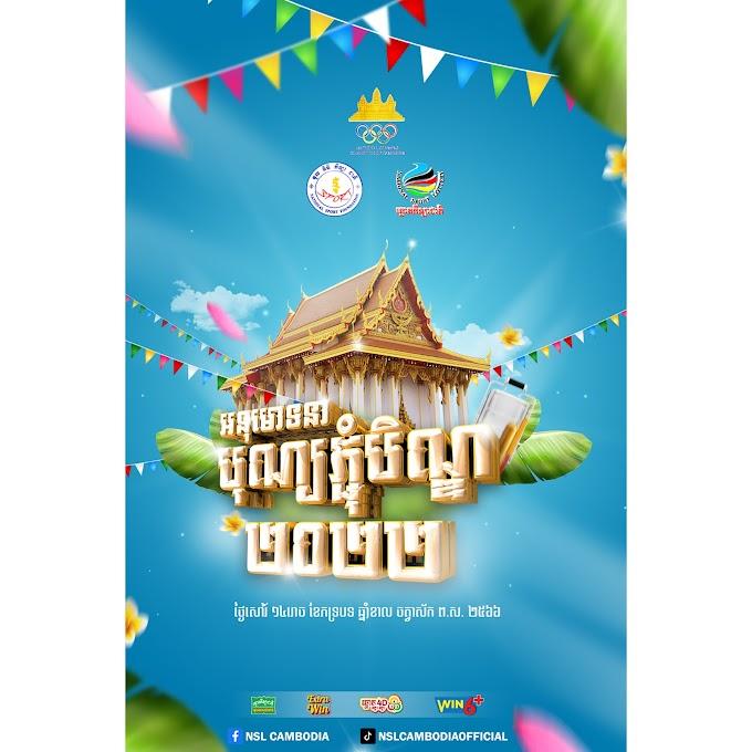 Phcum Ben 2022 Poster Free PSD file