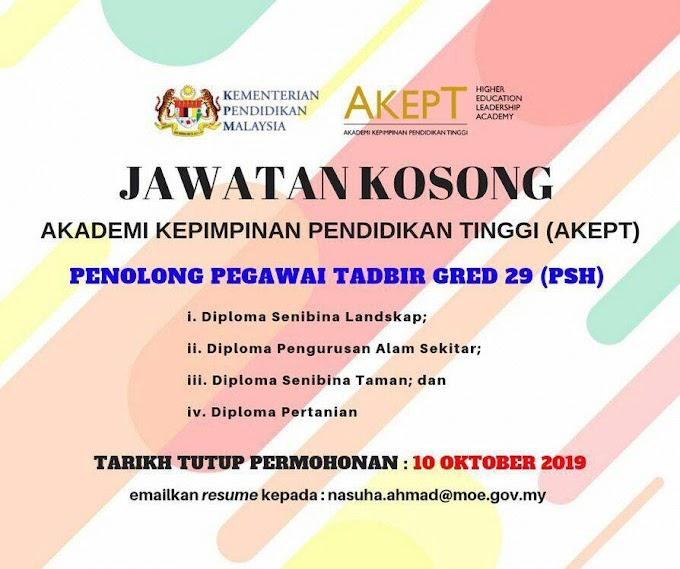 Jawatan Kosong Terkini di Kementerian Pendidikan Malaysia (KPM).